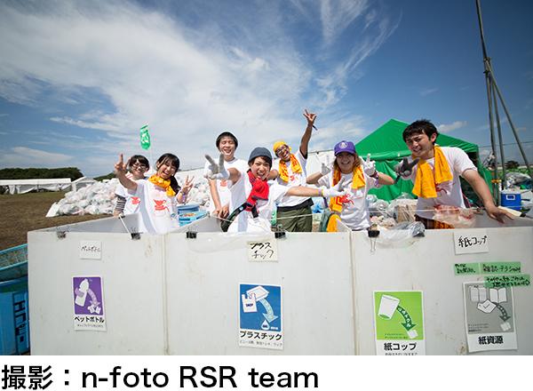 NPO法人ezorock代表 草野 竹史さん ...