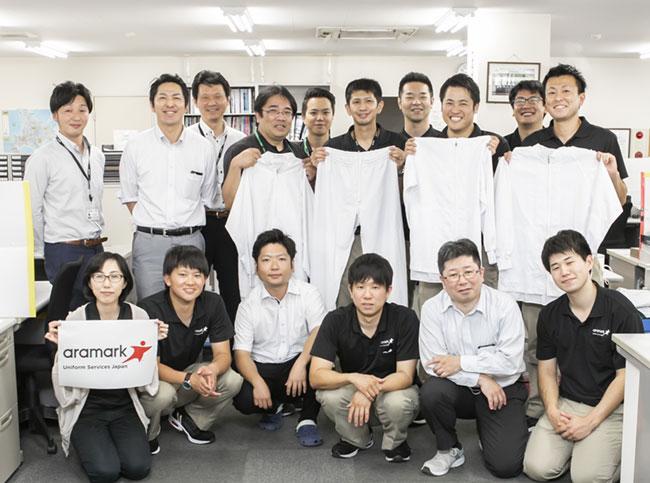 アラマーク ユニフォームサービス ジャパン株式会社 北海道事業所