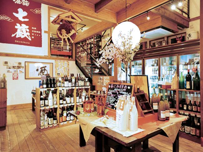 酒舗 七蔵 (株式会社 津畑商店)