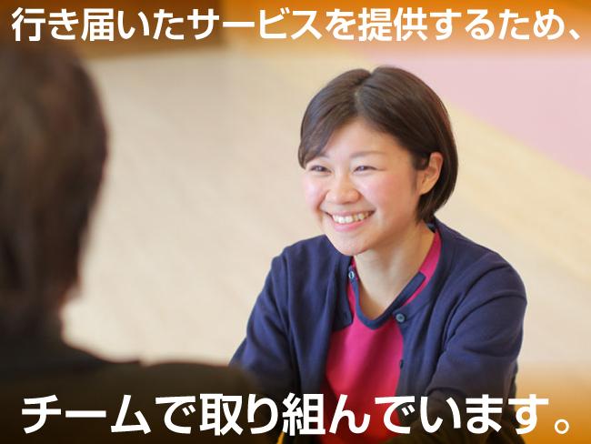 日本医療大学病院 看護小規模多機能型居宅介護 介護老人保健施設日本医療大学病院リハビリ