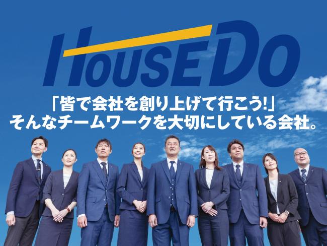 ハウスドゥ!東札幌店 株式会社ブルーテックグループ