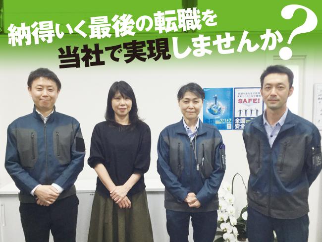 (株)カシワバラ・コーポレーション