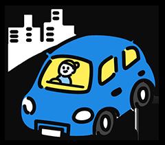 「車通勤可」挿絵