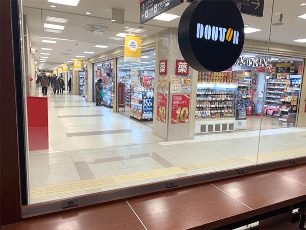 ドトールコーヒーショップ札幌エスタ地下店