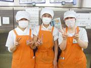(株)北海道グリーンハウス 東札幌病院営業所のアルバイト情報