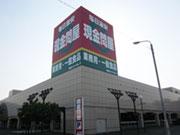 卸売スーパー株式会社 津司