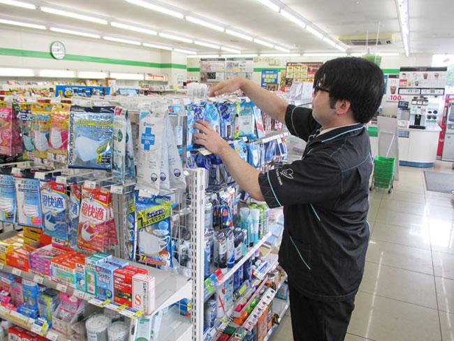 有限会社 西岡ショッピング