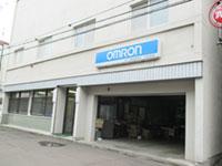 三昌商事 株式会社 札幌営業所