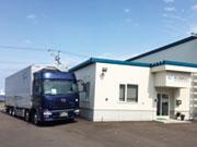 飯島運輸物流株式会社