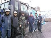 マルジュウ坂本漁業部