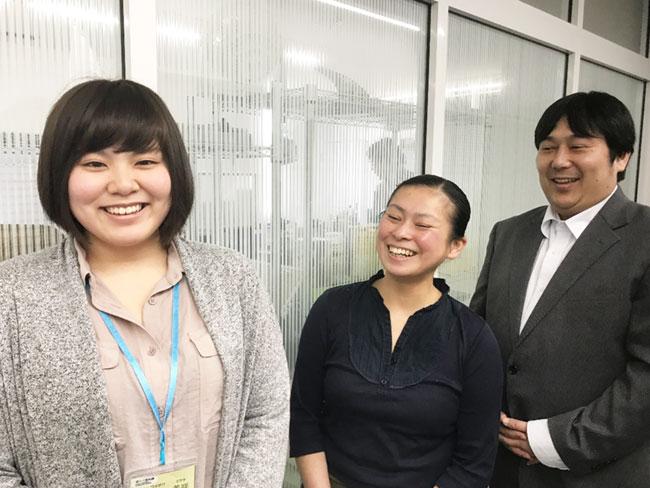株式会社ジョブタス 就労移行支援 就労継続支援B型事業所 さーべる札幌のアルバイト情報
