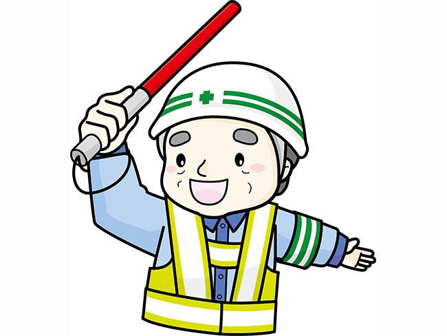 スタッフ・サポート21(有) 警備事業部のアルバイト情報