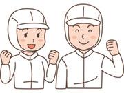 FUNtoFUN 株式会社 北海道営業課