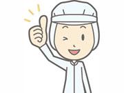 札幌アール・ビー・エム協同組合