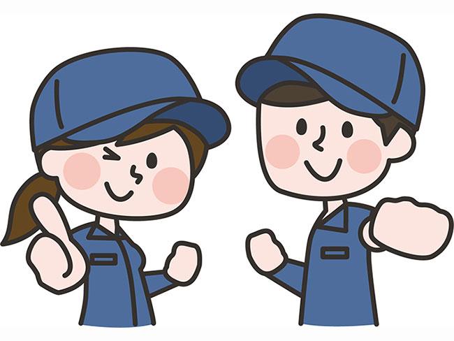 株式会社札幌中央清掃社