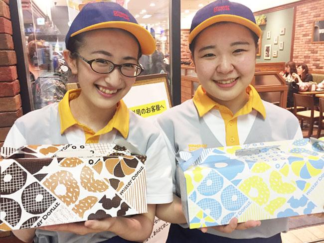 ミスタードーナツ JR札幌店・エスタ札幌店のアルバイト情報