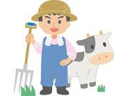 農業生産法人 株式会社オークリーフ牧場