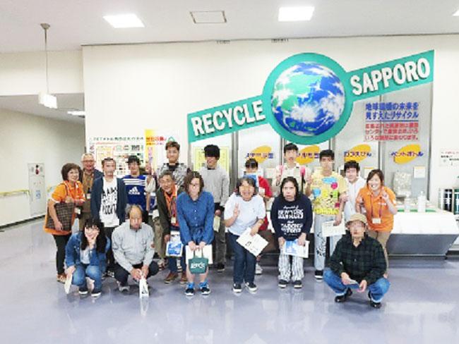 一般社団法人 札幌福祉就労支援センターのアルバイト情報