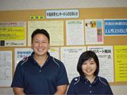 一般財団法人 札幌市スポーツ協会