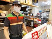 バーガーキング JR小樽駅店・札幌白石店