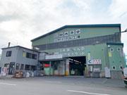 (株)鈴木商会