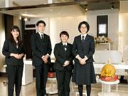 おくりびとのお葬式 ディパーチャーズ・ジャパン株式会社