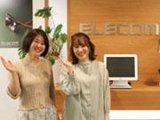 エレコムサポート&サービス株式会社
