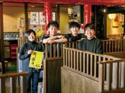 炭火焼肉ときん・ホルモン酒場虎乃門ライズコーポレーション(株)