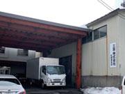 三箇株式会社 札幌東支店