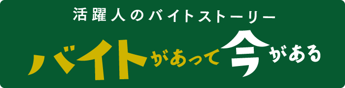 AIR-G'エフエム北海道 パーソナリティー  DJ龍太さん