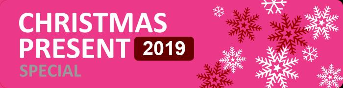 クリスマスプレゼントスペシャル【2019】